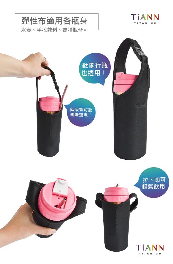 環保飲料提袋